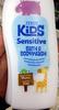 Sensitive Bath & Bodywash - Product