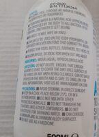 aquaint - Ingredients - en