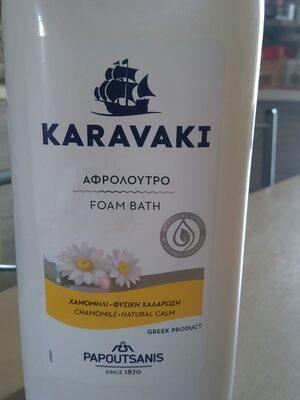 Καραβακι - 1