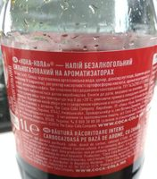 напиток кока-колла - Ingredients