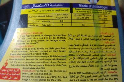 cenbdie - Ingredients - fr