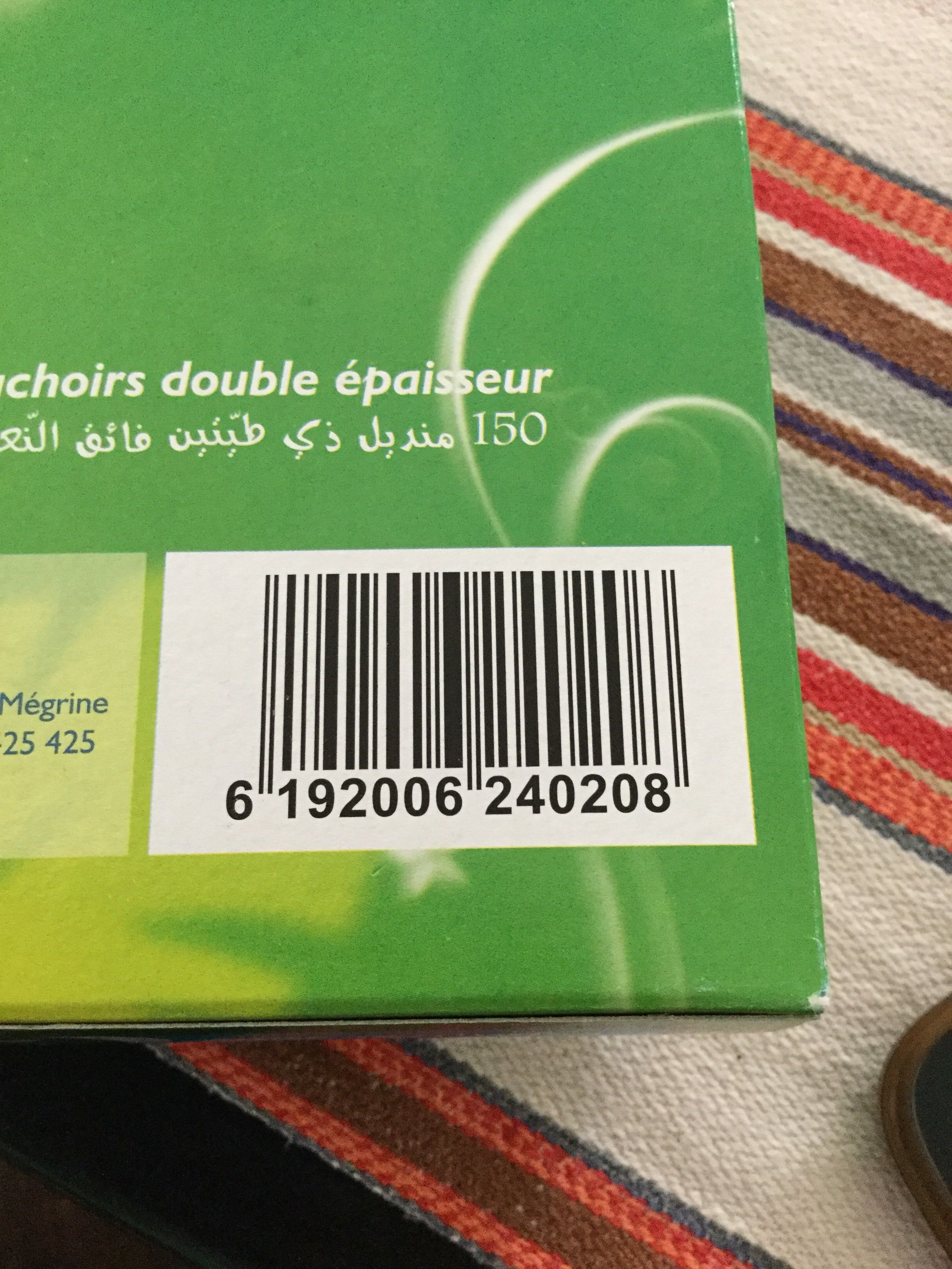 Mouchoir double épaisseur - Product