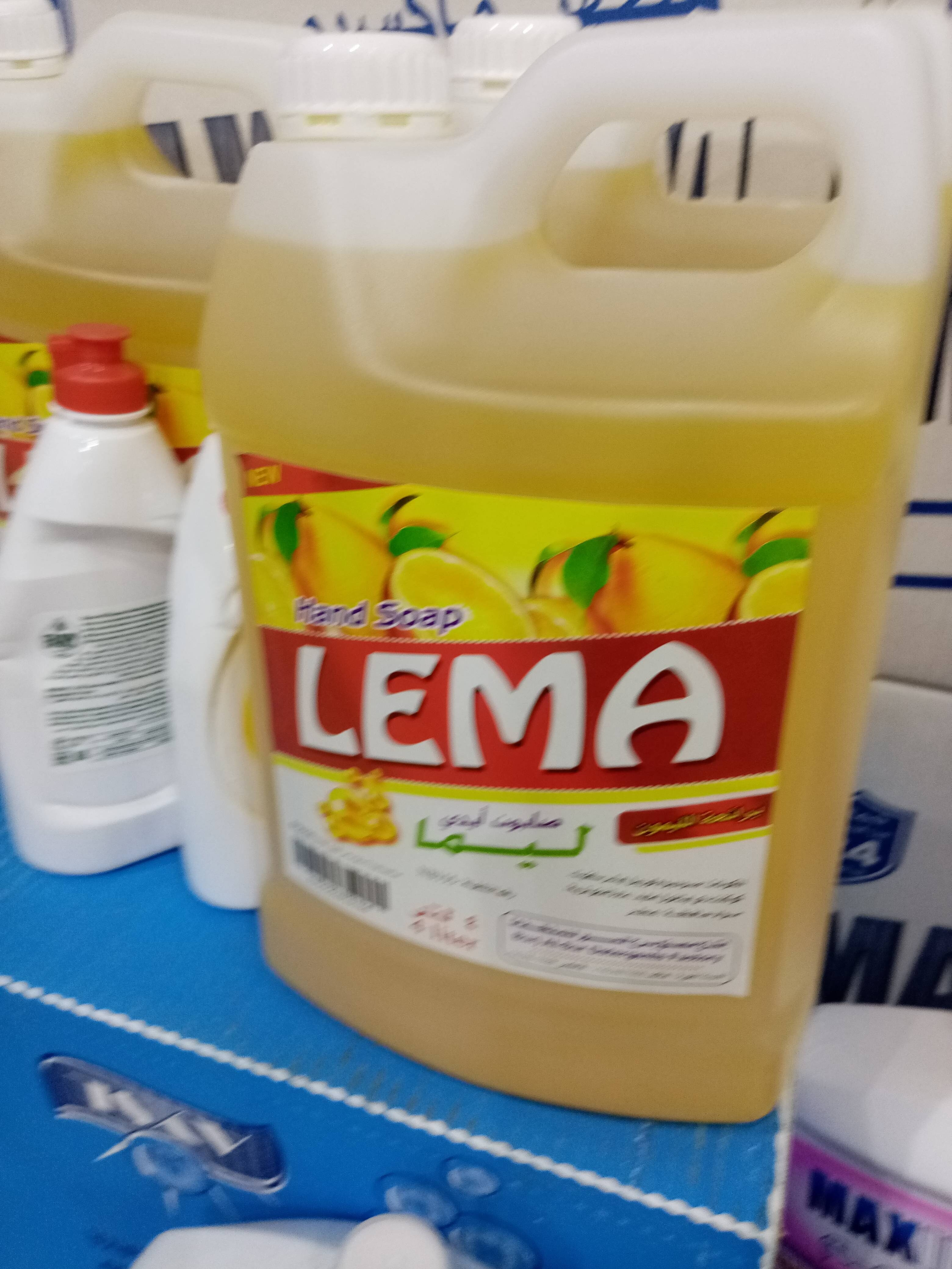 limq - Product - en