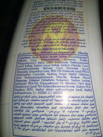 Henna shampoo - Ingredients