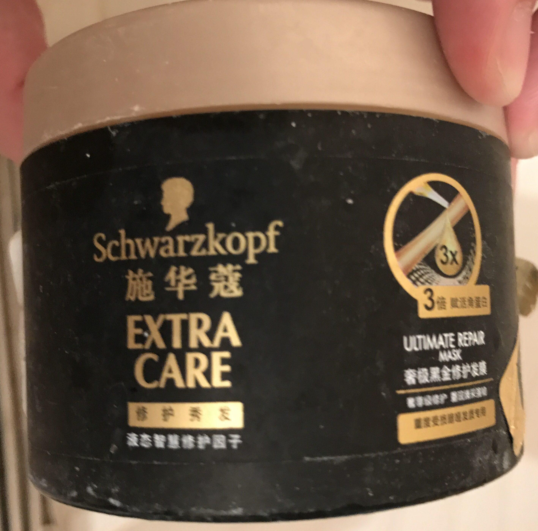 奢极黑金修护发膜 - Product - zh