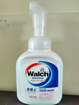 Hand wash - Product - en