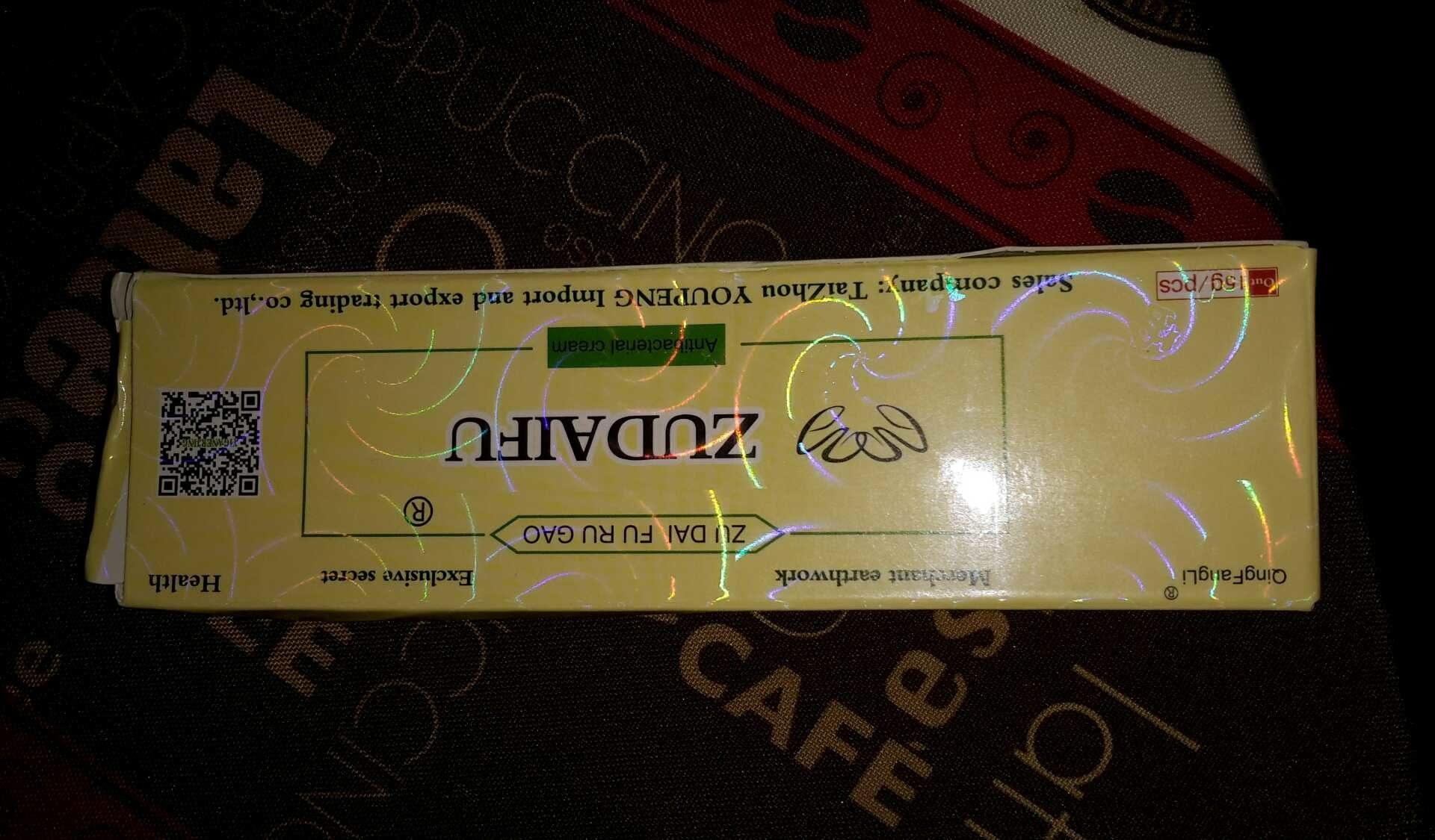 Zudaifu - Product