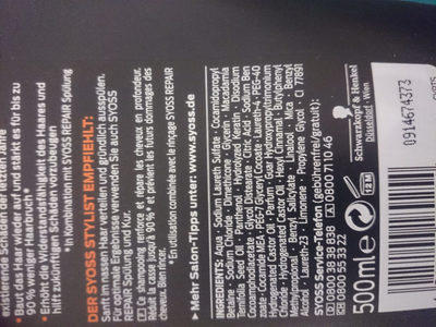 Syoss Repair Shampoo - Ingredients - de