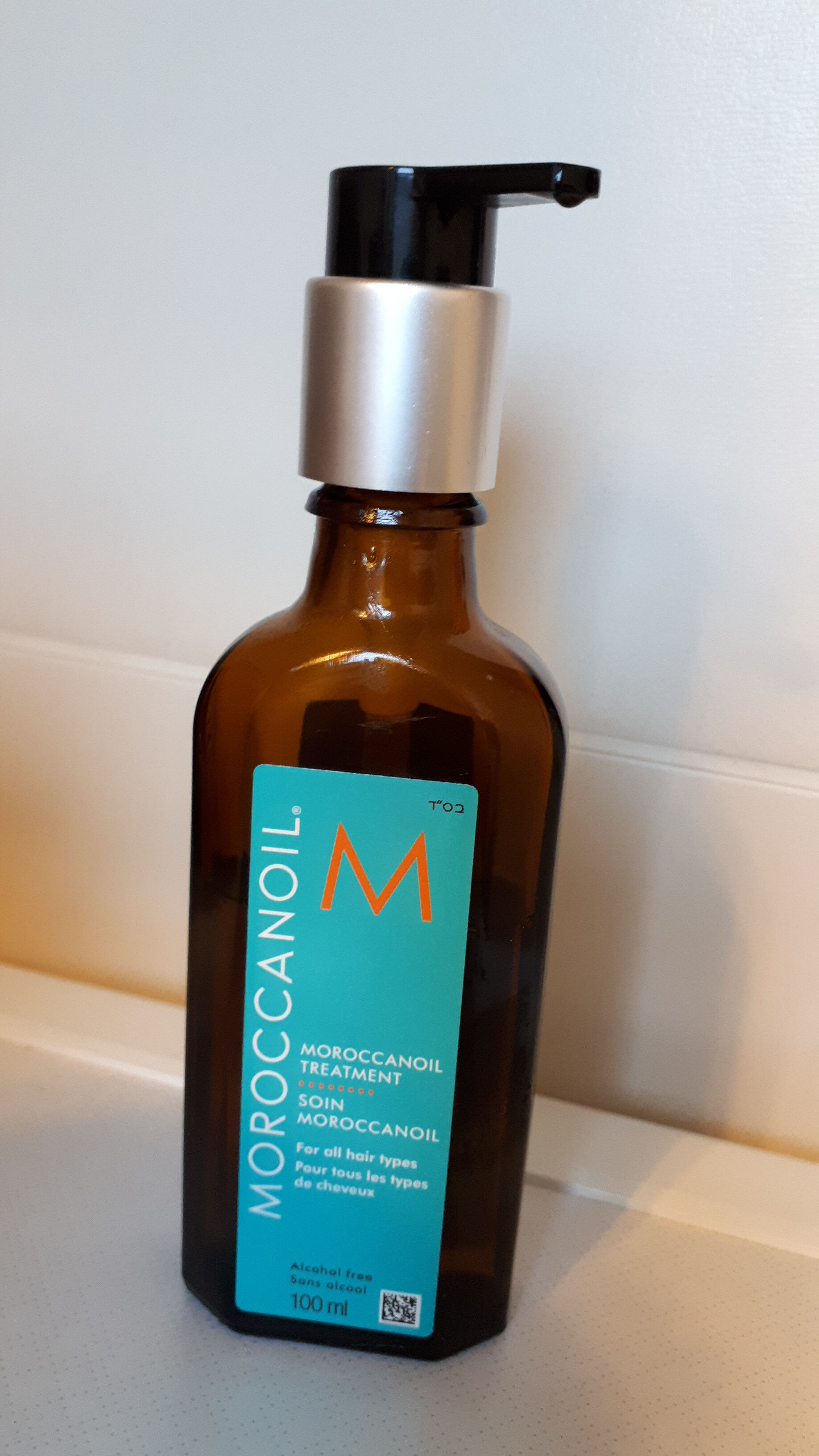 morroccanoil - Product - fr