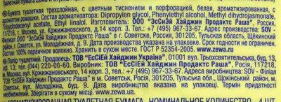 Zewa Deluxe Camomile Comfort - Ingredients - ru
