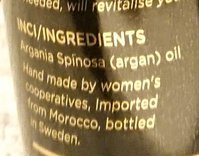 Argan oil - Ingredients - en