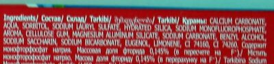 Colgate Тройное действие - Ingredients - ru