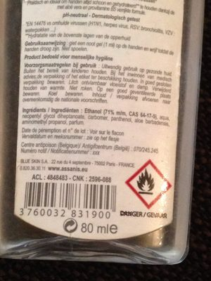 Gel antibactérien - Ingredients - fr