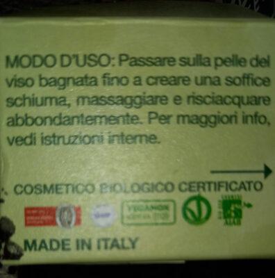 detergente viso al carbone ph bio green - Product - en