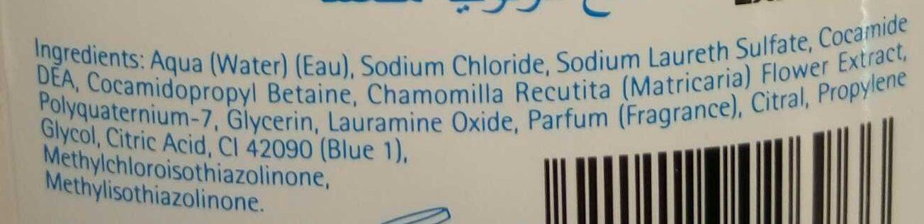 Shampooing Enfants Extra Doux fraîcheur de cologne - Ingredients - fr