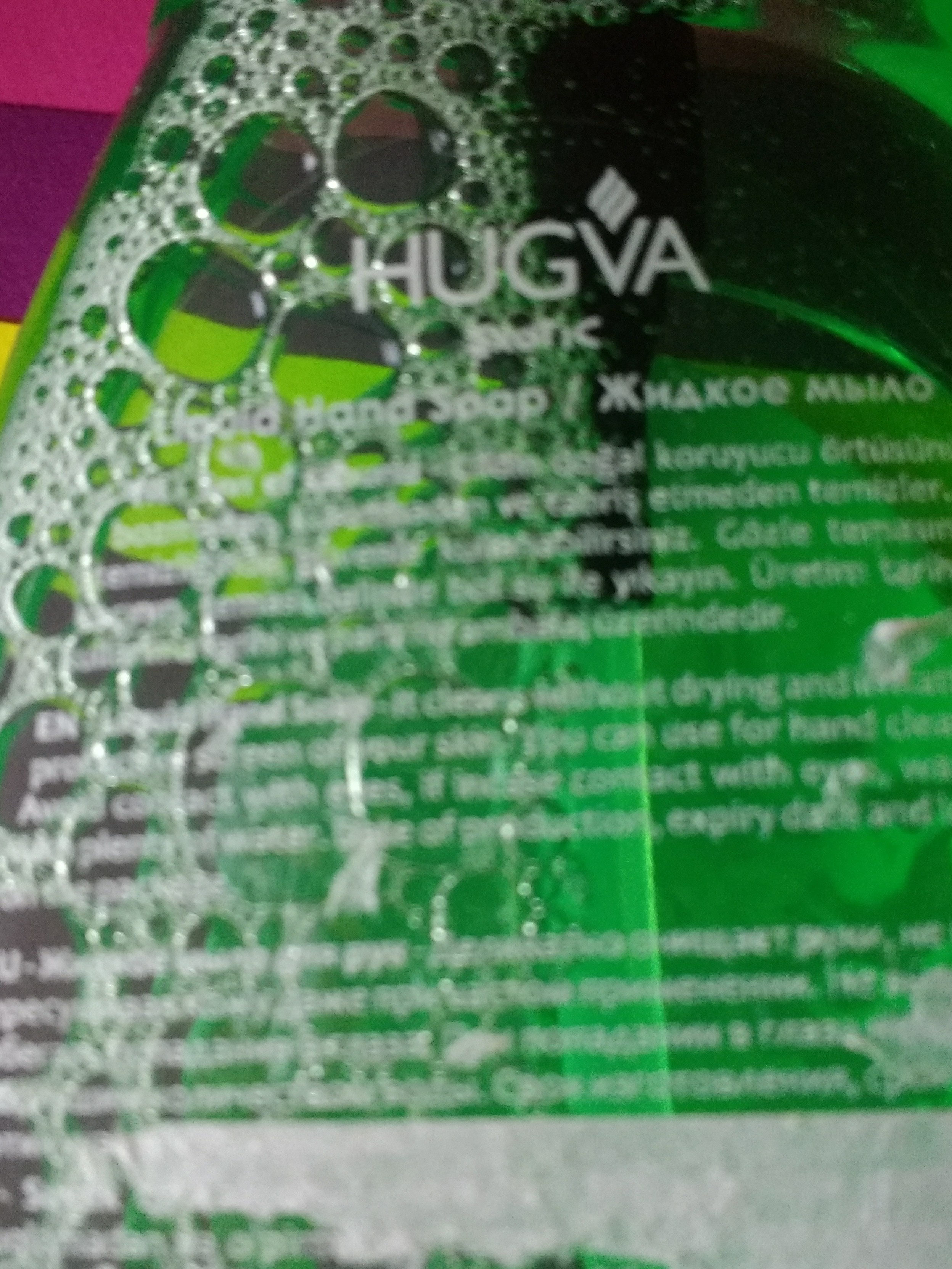 hugva - Ingredients