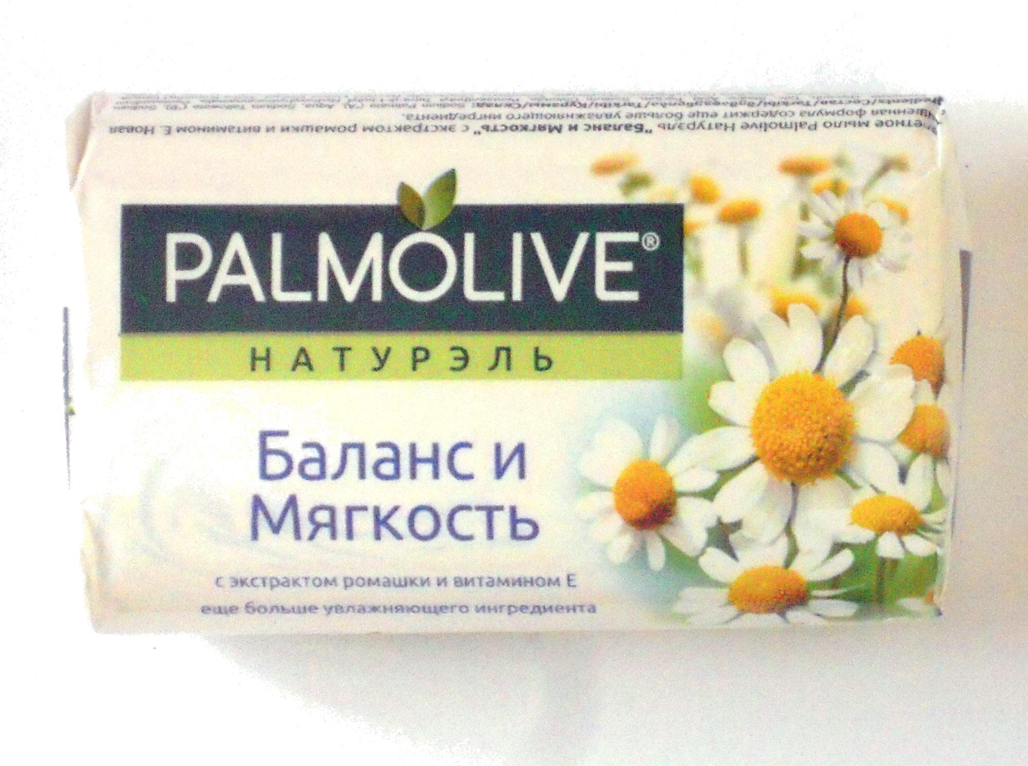 Баланс и мягкость - Product - ru