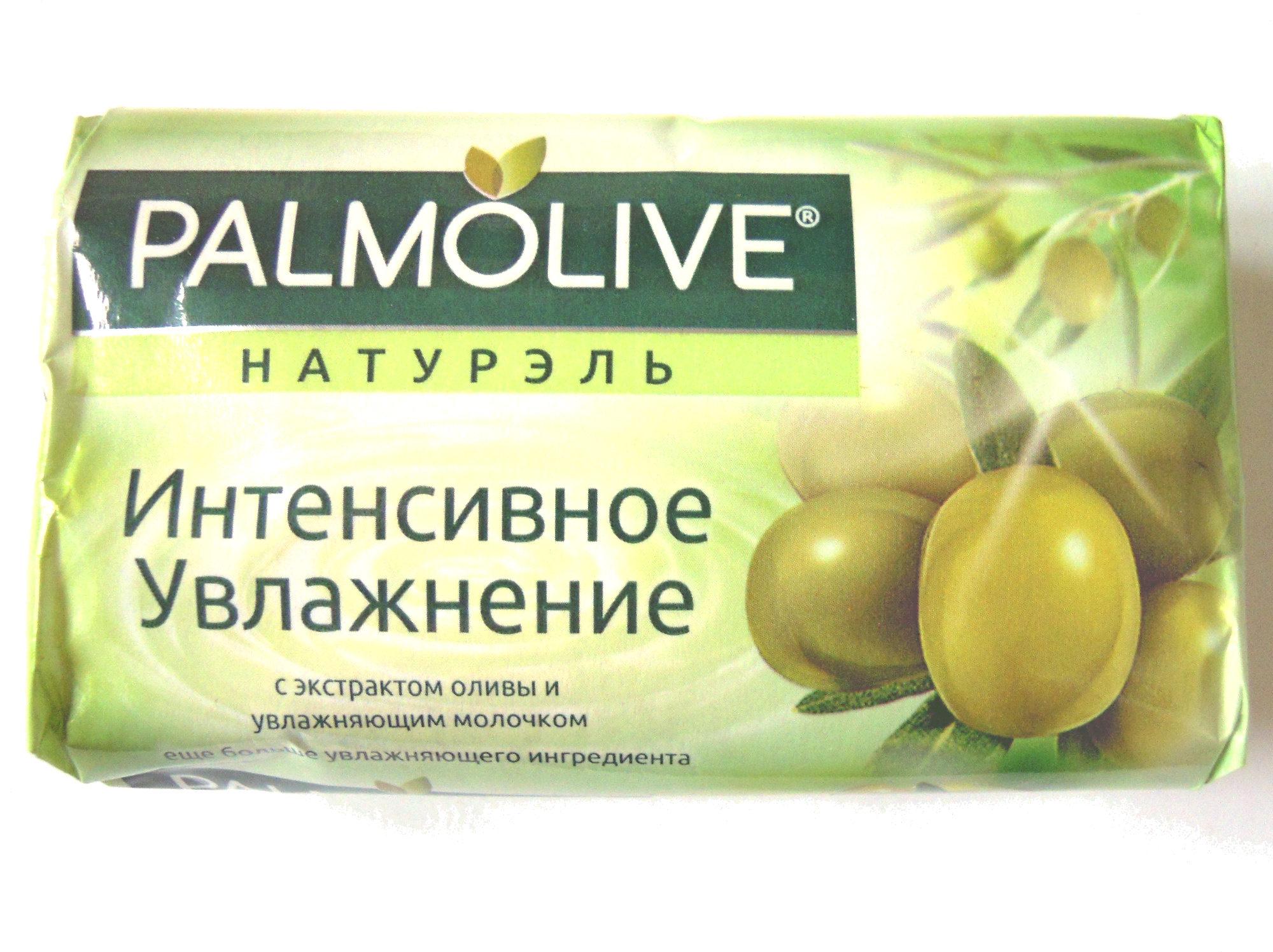 Интенсивное увлажнение - Product - ru