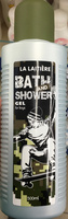 Bath and Shower Gel for boys - Product