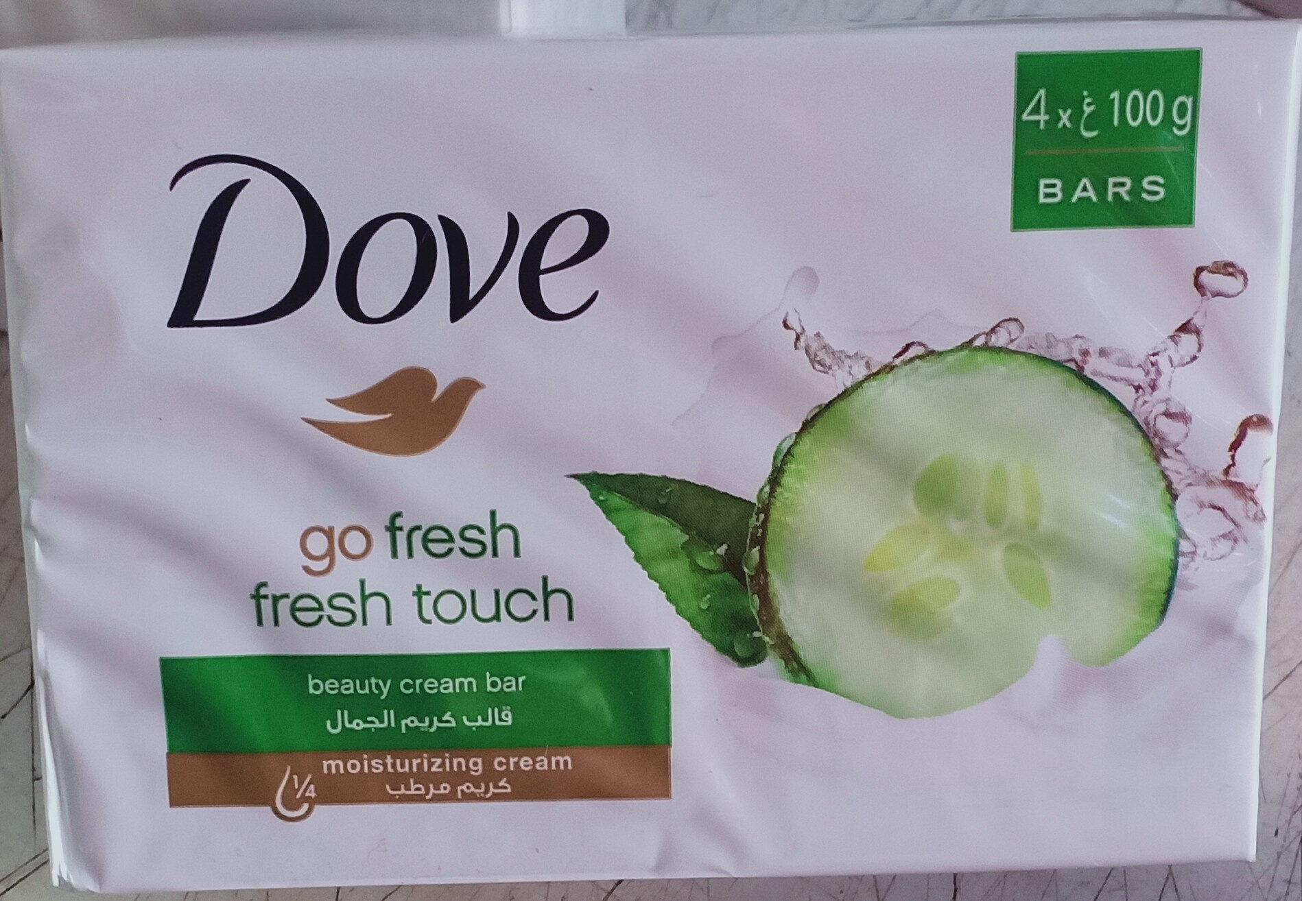 Go fresh / fresh touch - Product - fr