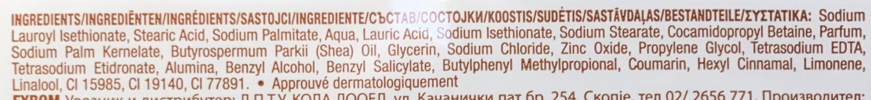 Mon Soin Cocooning Purely Pampering Beurre de Karité - Ingrédients - fr