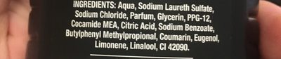 Axe Douche Gel Marine 250ML (ov ) - Ingredients