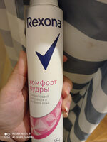 Rexona - Product - ru