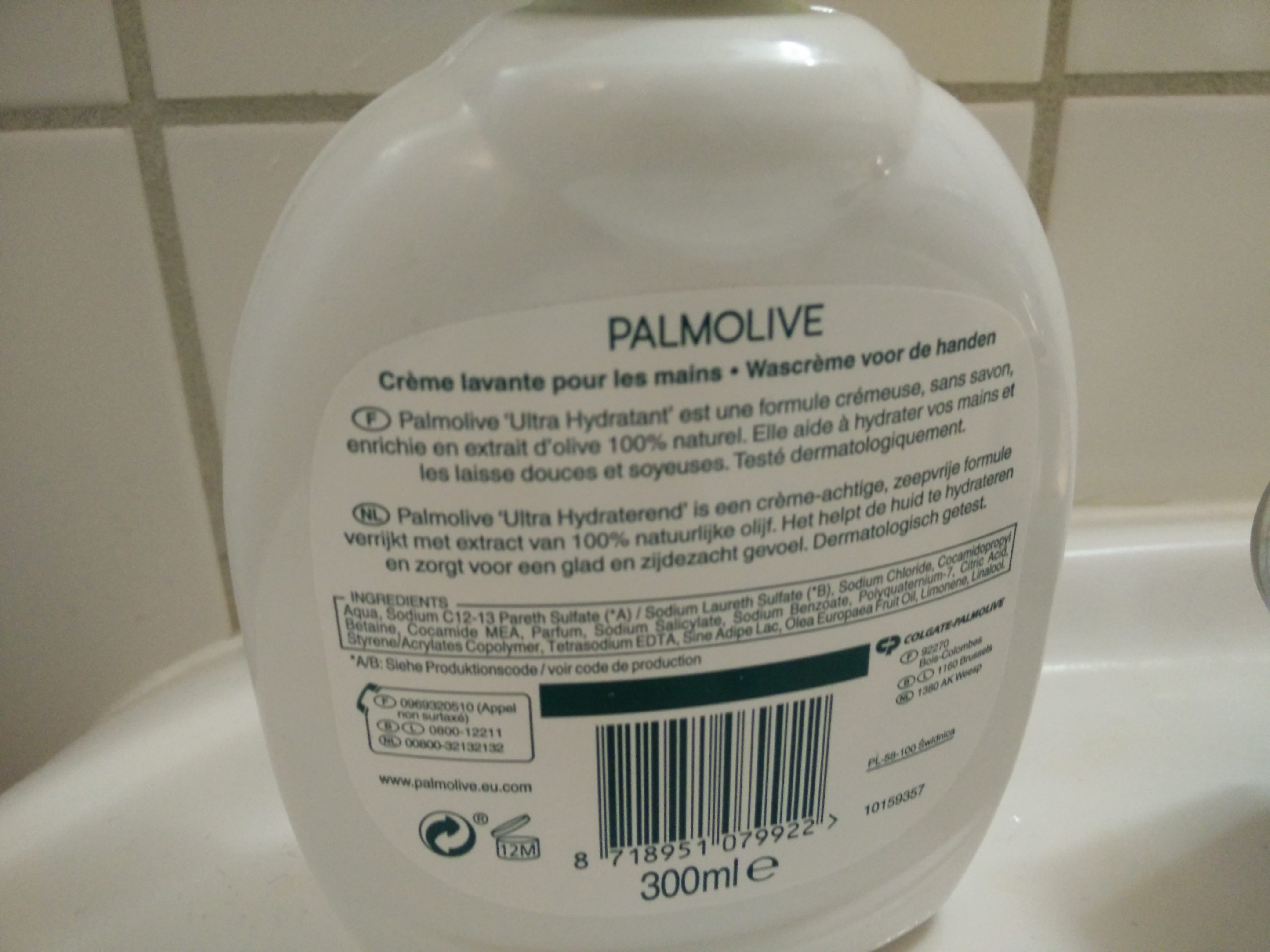 Crème lavante pour les mains - Ingredients - de