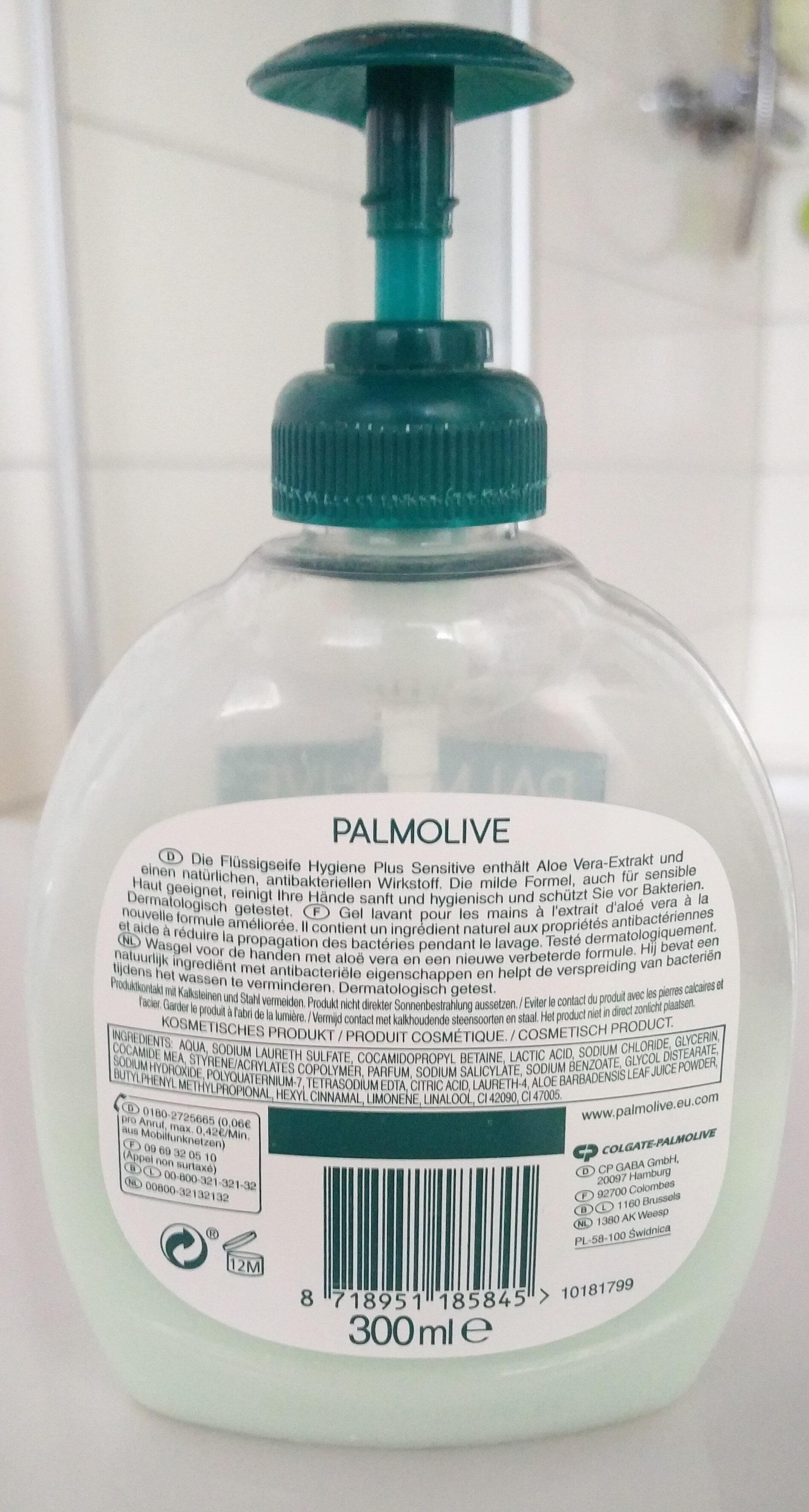 Hygiene - Plus (sensitive) - Product - en
