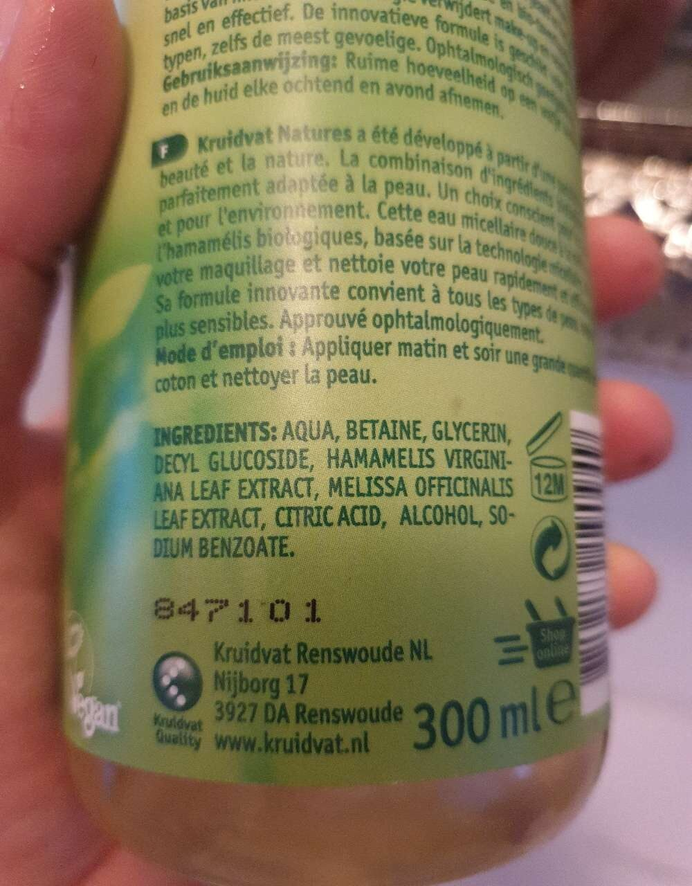 Eau micellaire - Ingredients - en