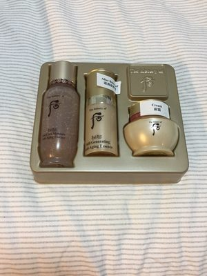 Whoo 秘貼 travel set - Product - en