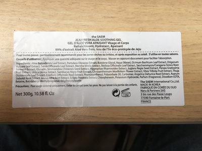 Aloe smoothing gel - Ingredients - fr