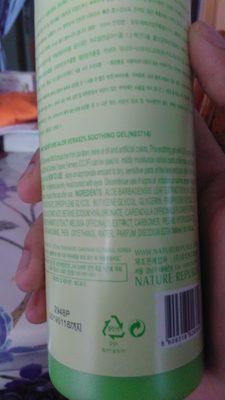 aloe vera soothing gel - Ingredients
