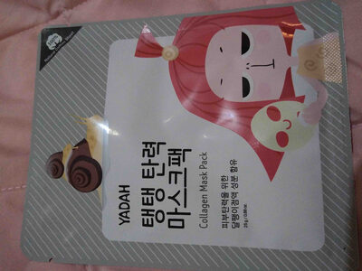 collagen mask pack - Product