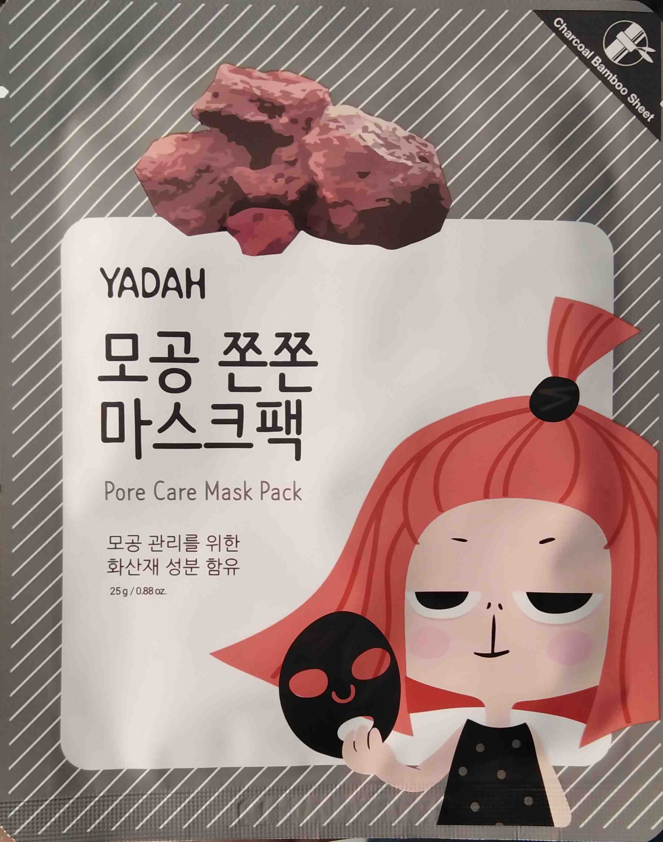 Yadah Pore Care Mask Pack - Product - en