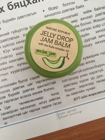 NATURE REPUBLIC Jelly Drop Balm - Product - en