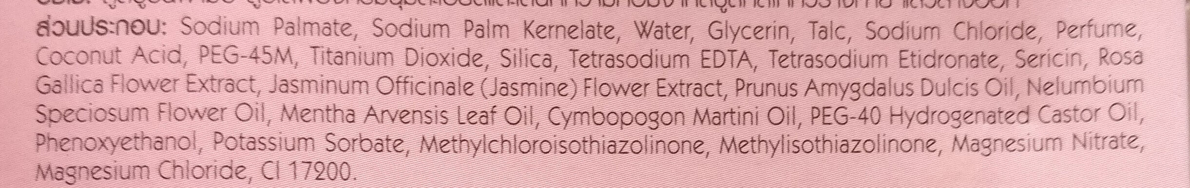 Sakura Bloom Soap - Ingredients - de