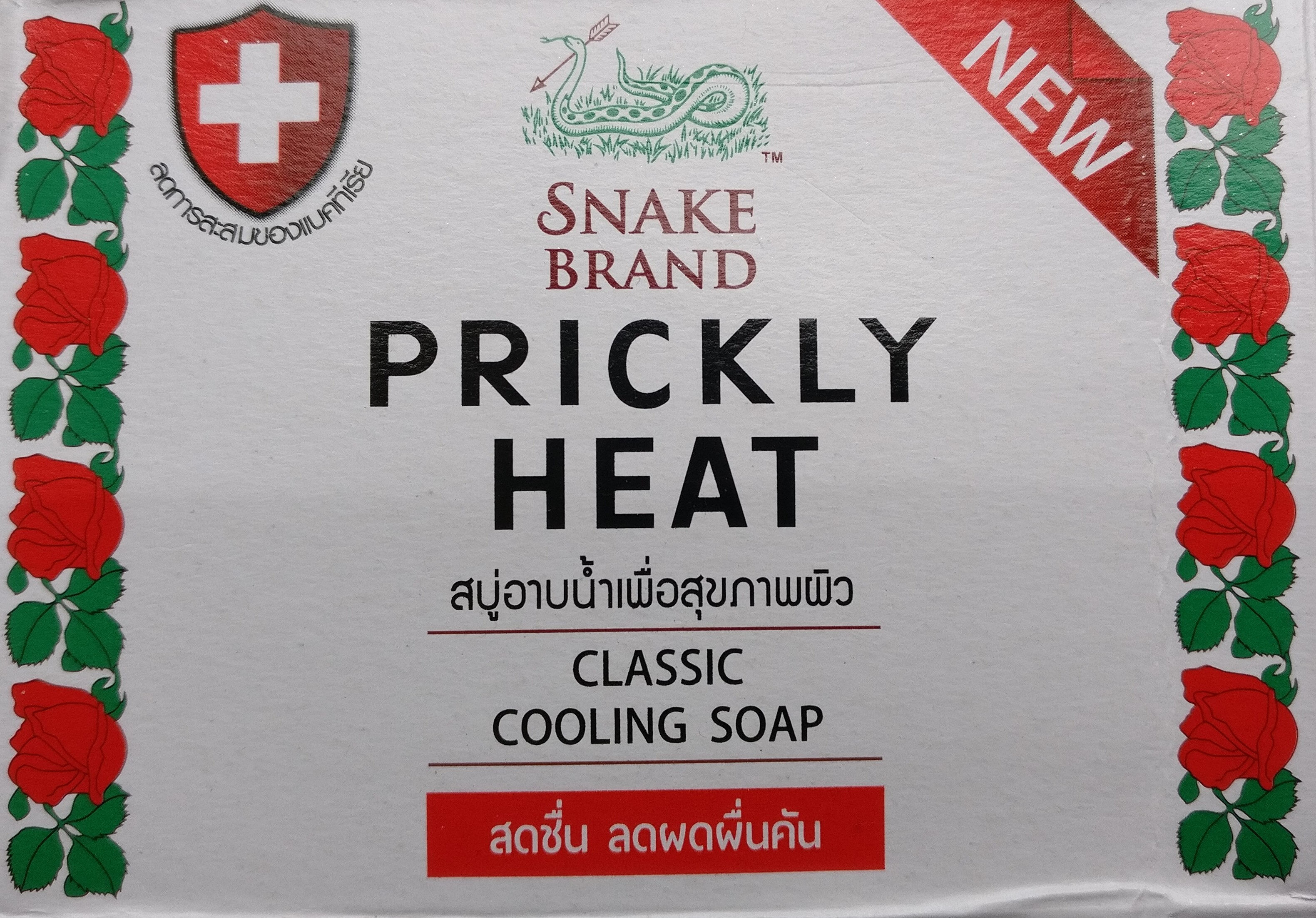 Prichly Heat Classic Cooling Soap - Product - de