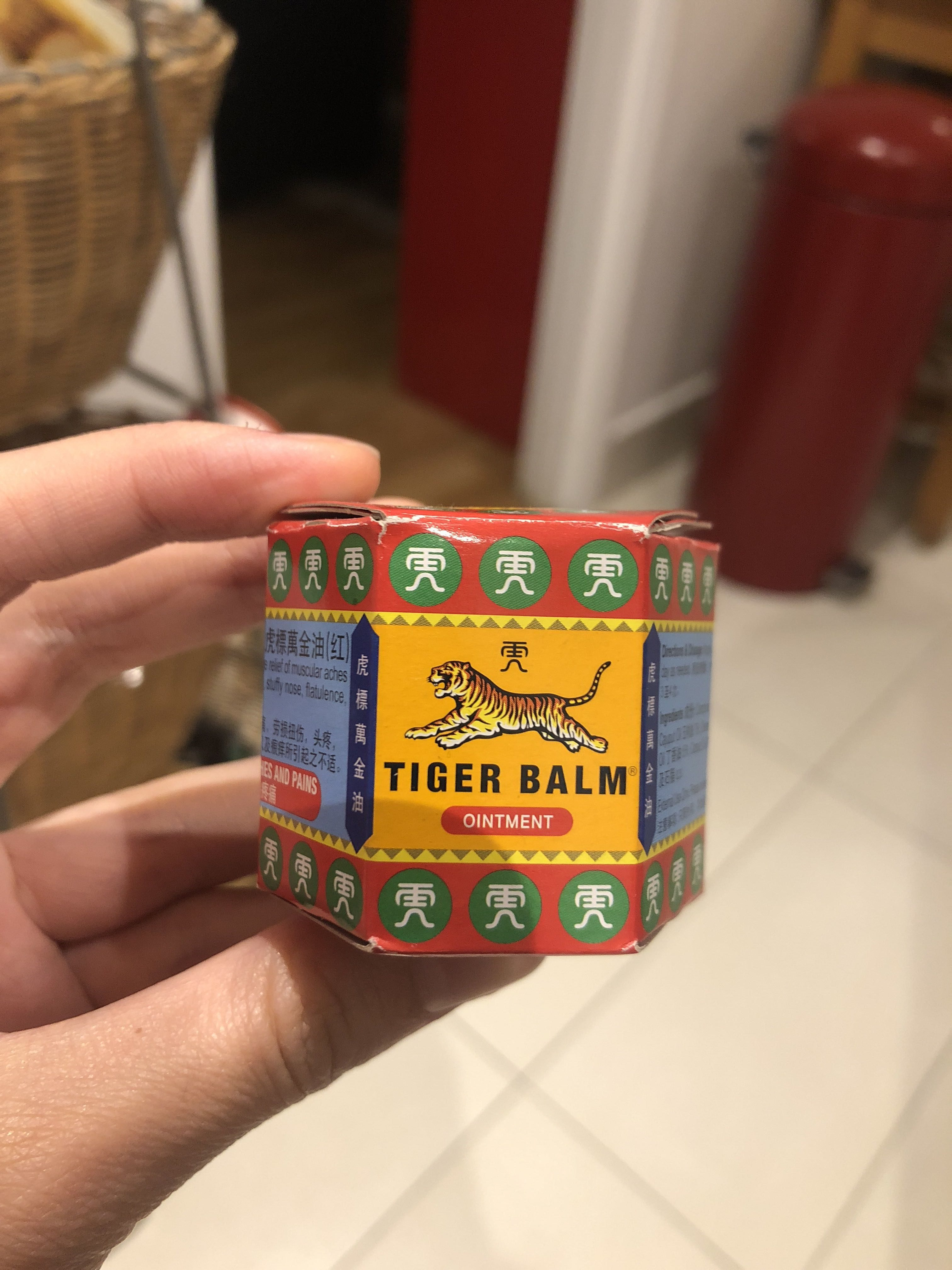 Tiger Balm - Product - en