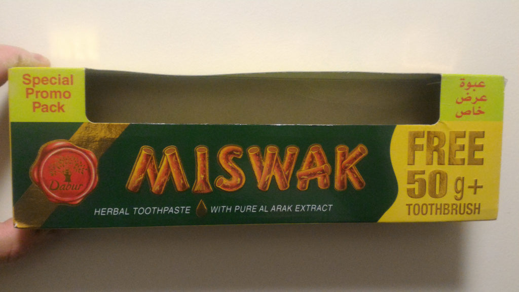 Miswak - Product - en