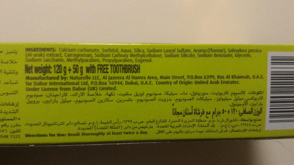 Miswak - Ingredients - en