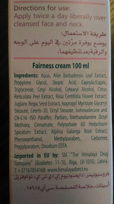 Natural glow fairness cream - Product