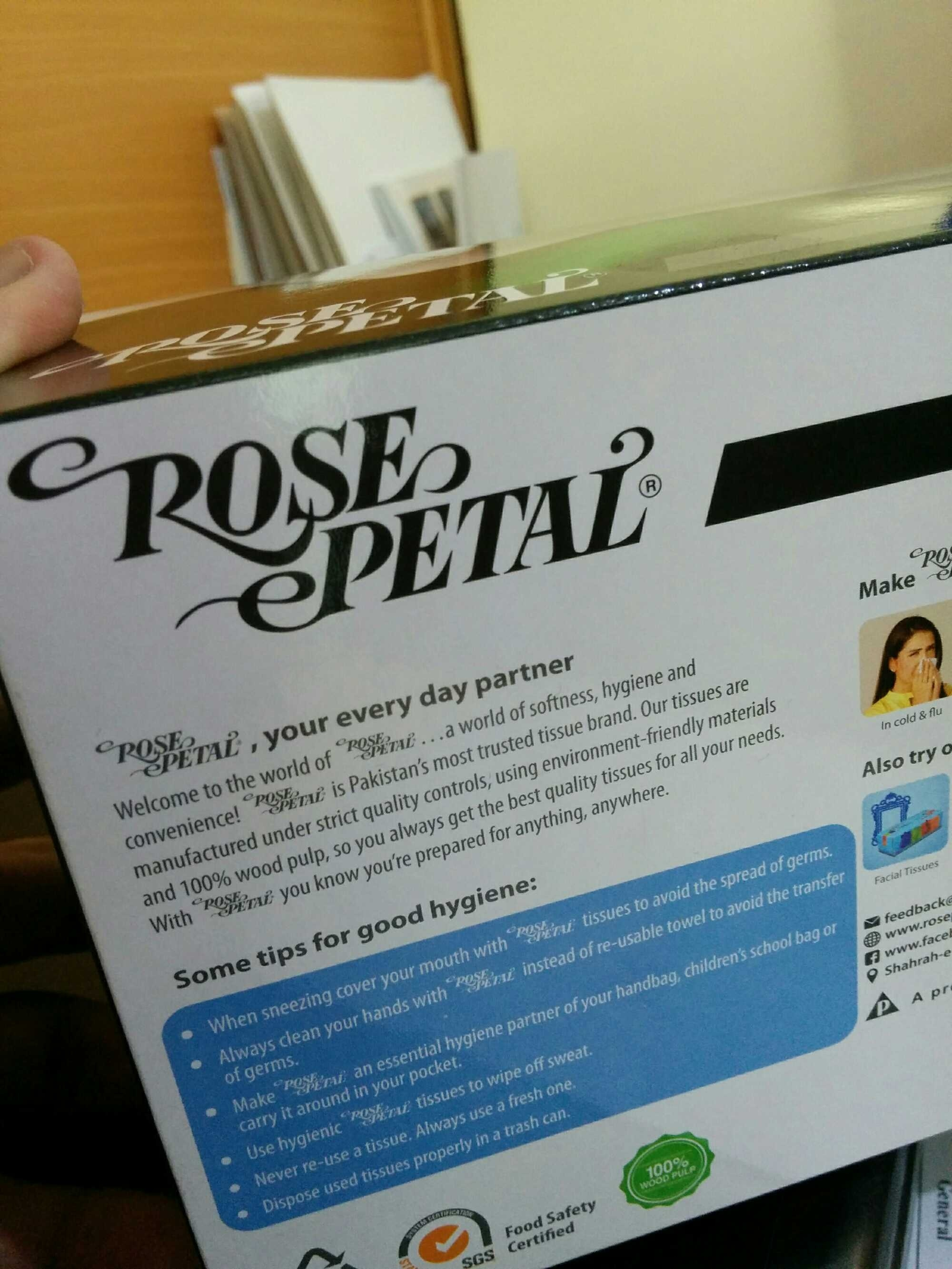 Rose ePetal - Product
